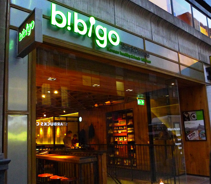 Bibigo Gluten-Free Options